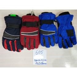 Перчатки подросток лыжные PAIDI 606