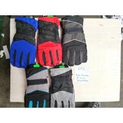 Перчатки мужские лыжные PAIDI 602