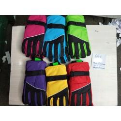 Перчатки женские лыжные PAIDI 604