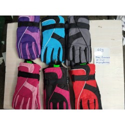 Перчатки женские лыжные PAIDI 603