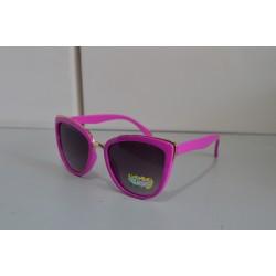 Очки детские солнцезащитные Cardeo Kids 0431