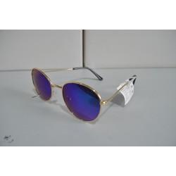 Очки детские солнцезащитные Cardeo Kids 0401