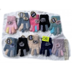 Перчатки детские MOZART 08-1