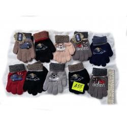 Перчатки детские MOZART A55