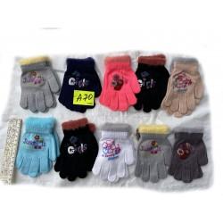 Перчатки детские MOZART A70