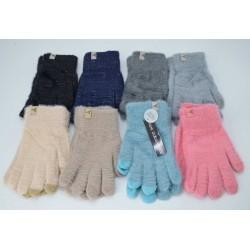 Перчатки женские ПАНИ D136A